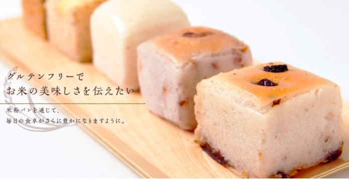 米粉パン専門店 米魂