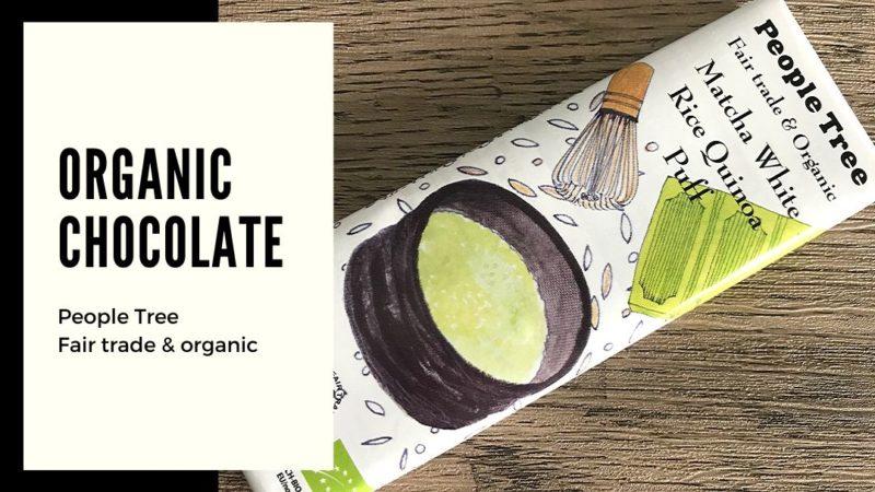乳化剤不使用 秋冬限定 有機チョコレート