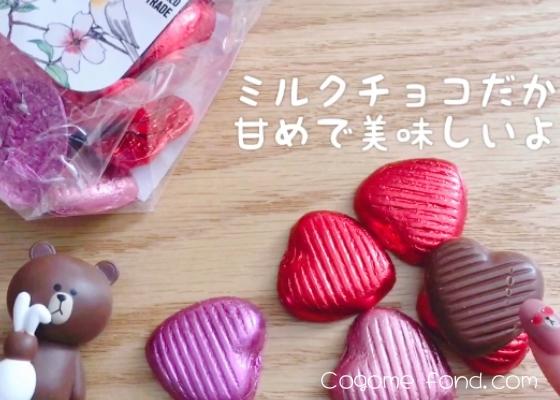 ピープルツリー ハート型のチョコレート