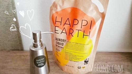HAPPY EARTH洗濯洗剤
