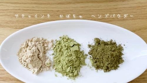 植物性プロテイン味比較