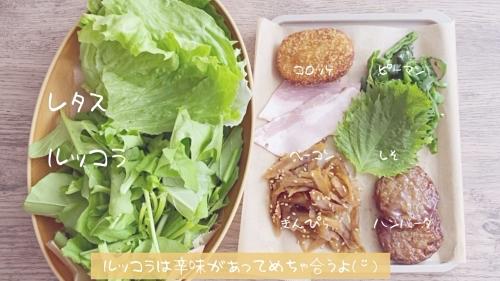 ハンバーガーの材料 きんぴら・ハンバーグ・ベーコン・コロッケ
