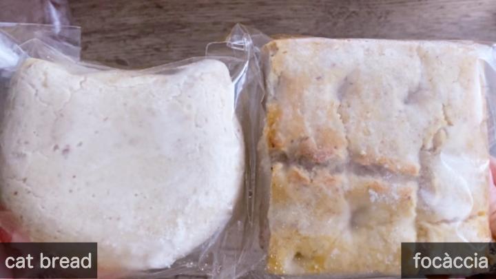 フォカッチャと猫パン