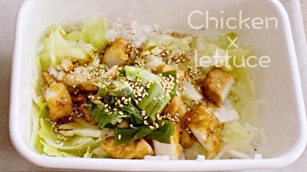 チキン・レタス 作り置き混ぜご飯の具