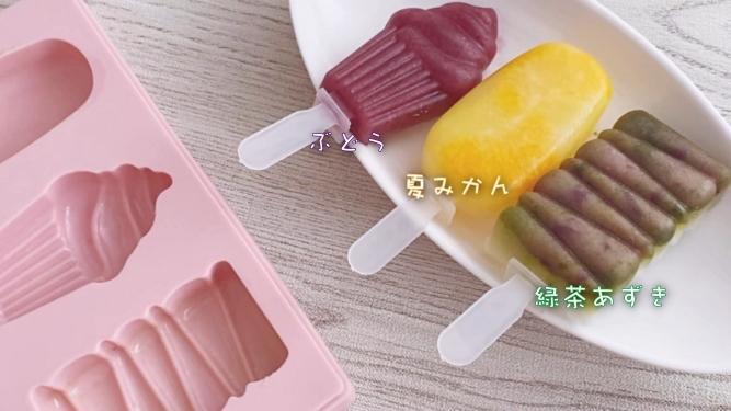 ぶどう・夏蜜柑・緑茶小豆アイスバー