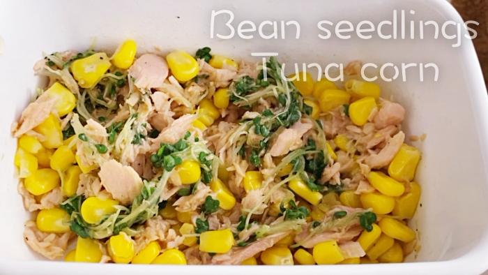 豆苗ツナコーン 節約混ぜご飯 レシピ