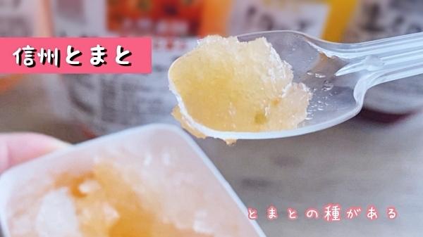 トマトシロップかき氷 信州
